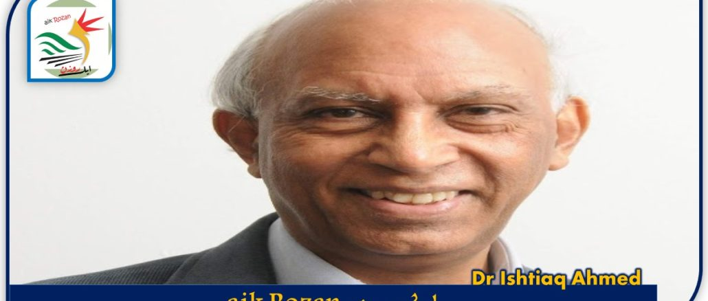 Dr Ishtiaq Ahmed